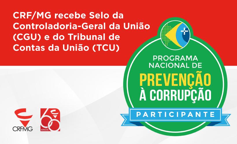 CRF/MG recebe Selo de participante do Programa Nacional de Prevenção à Corrupção